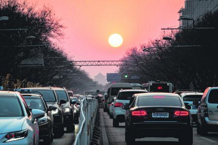 Beijing issues 3-day major smog alert