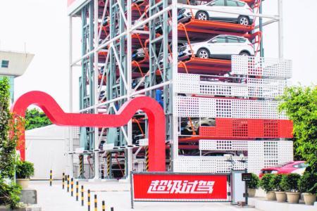 Ford, Alibaba unveil unstaffed car vending machine in Guangzhou
