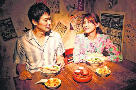 Movie reviews: Ramen Teh, I Can Only Imagine