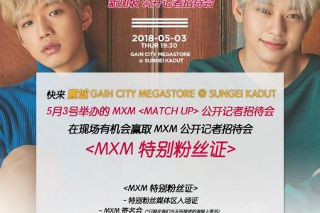 Get up close with MXM