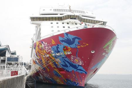 Genting Dream cruise cancelled over technical issues