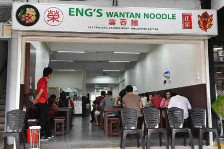 Image Result For Eng S Wantan Noodle