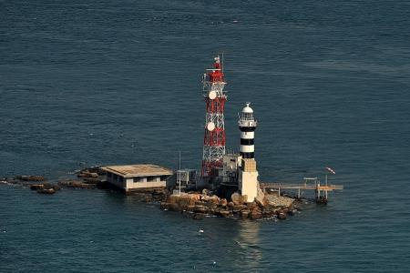 Malaysia withdraws application to revise 2008 judgment on Pedra Branca