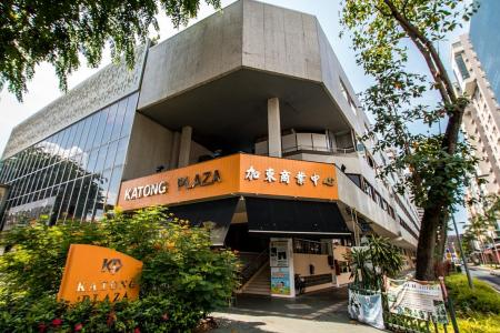 Freehold Katong Plaza to be put on sale at $188m