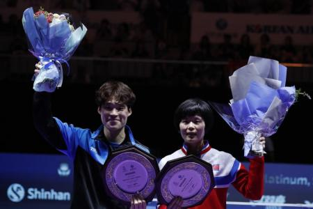 Joint Korean team win table tennis gold