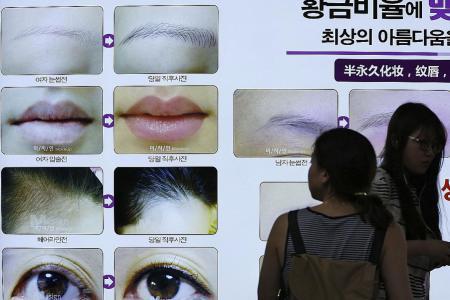 Plastic surgery trend in S. Korea: Becoming better version of oneself