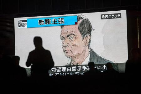 Nissan's Ghosn appears before Tokyo court, claims innocence