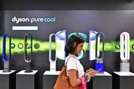 Dyson's move shows Singapore is attractive