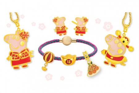 Go the whole hog with these Chinese New Year collections