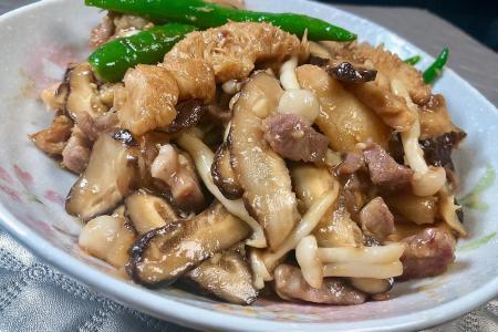 Hed Chef: Monkey Head Mushroom