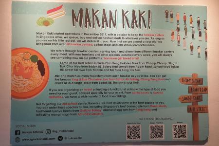 Makan Kaki halts hawker food delivery service