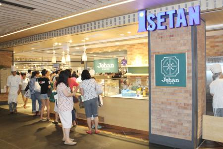 Isetan will not renew lease of 'loss-making' Westgate store