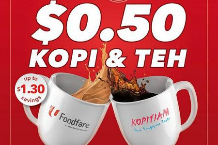 Better communication to ensure consistency in 50-cent teh promotion