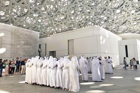 Unearth treasure trove of arts and culture in Abu Dhabi