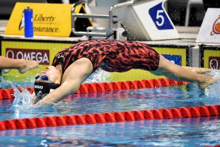 Tears flow as national swimmer Jamie Koo misses world meet by 0.03sec