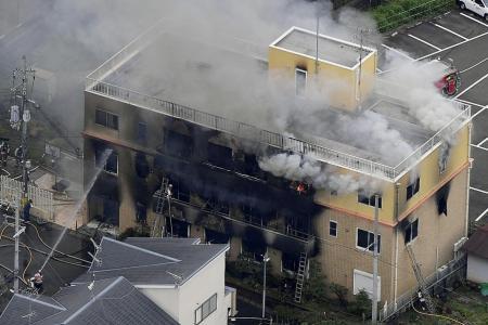 Dozens dead in arson attack on anime studio in Kyoto