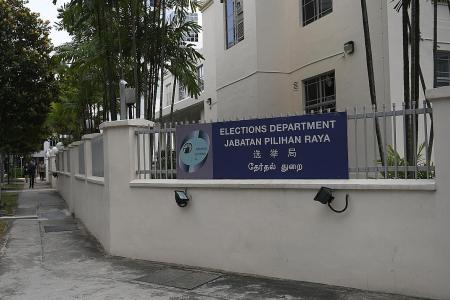 Electoral boundaries committee formed