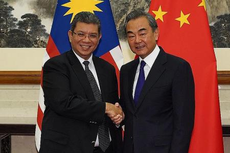 China, M'sia to set up dialogue mechanism for South China Sea