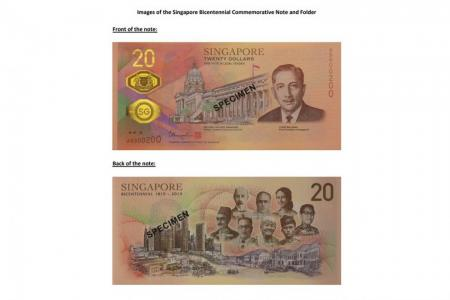 Two million more $20 Bicentennial notes launched