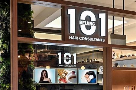 Win Beijing 101 hair treatment worth $168