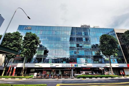 Bugis Cube up for collective sale