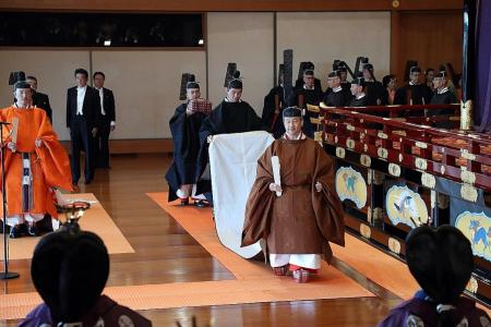 Japan's Emperor Naruhito officially enthroned in lavish ceremony