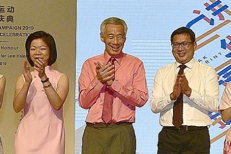 Promoting Mandarin a never-ending project, says PM Lee