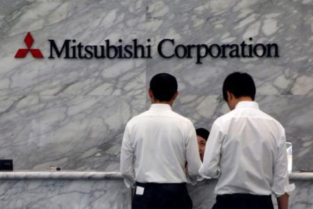 Mitsubishi to shut down Singapore trading unit after $426 million loss
