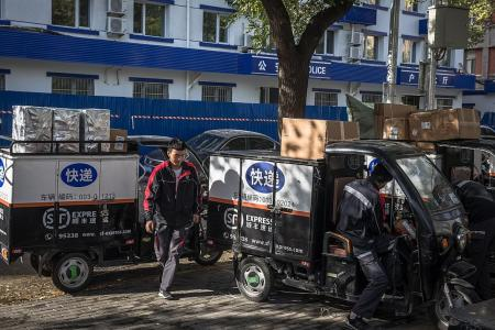 Alibaba eyes another record Singles' Day