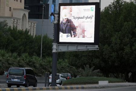 Saudi Aramco's IPO set to value it at $2.3 trillion
