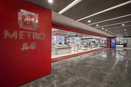 Score major deals with  Metro's Black Friday sale