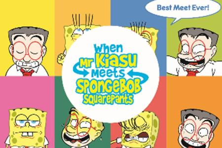 Mr Kiasu and SpongeBob SquarePants team up in new book
