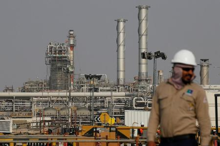 Saudi Aramco shares to start trading on Dec 11