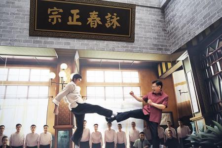 DPM Heng takes on Ip Man