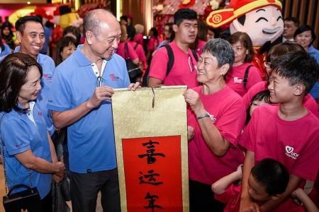 An early Gong Xi Fa Cai from UOB to needy families