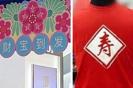 S M Ong: Mind your language this Chinese New Year or shirt happens