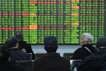 Virus worries wipe out $538 billion off China's stock market