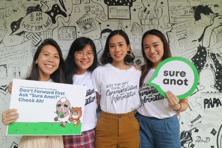 NTU students launch anti-fake news campaign