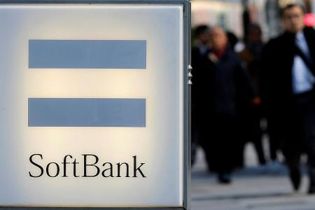 SoftBank likely to post fall in quarterly profits due to poor bets