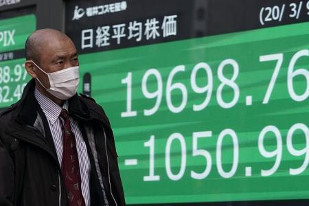Wall Street trading halts as major indexes crash