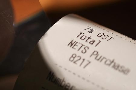 Law changed to cushion impact of impending GST hike