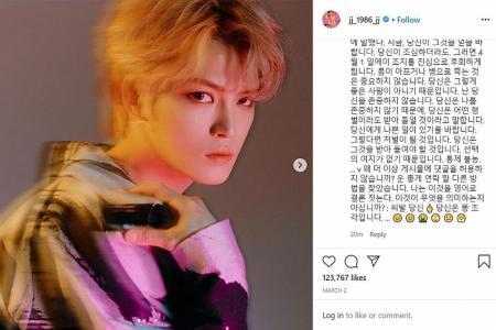 K-pop star pranks fans that he has Covid-19, joke backfires
