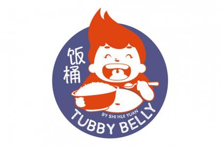Tuck into Tubby Belly, Shi Hui Yuan's delivery-only rice bowl brand