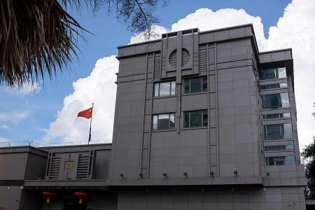 China vows to retaliate after Houston consulate is ordered to close