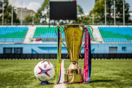 This year's AFF Suzuki Cup postponed to 2021