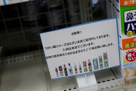 Gargling solution in Japan sold out after claims of anti-virus effect