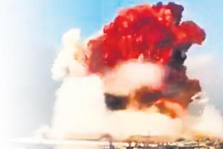 Beirut blast: 'It was like an atomic bomb'
