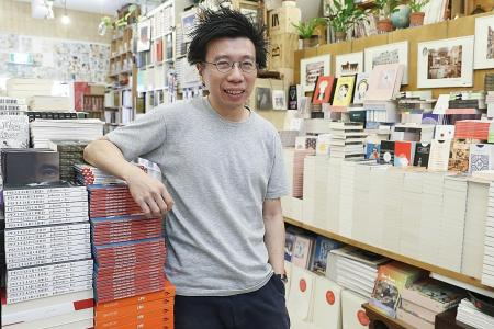 BooksActually shuts physical store, goes entirely online