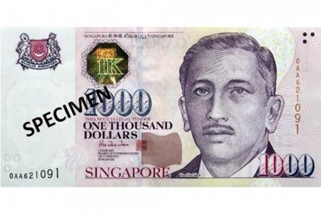 $1,000 notes will no longer be issued from January: MAS