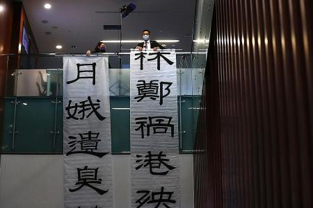 Sign of protest by HK opposition